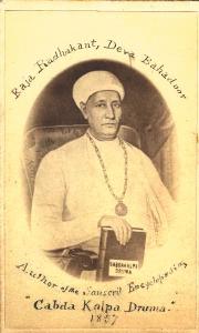 RadhakantaDeb-1783-1867-x