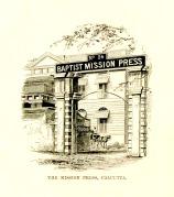 baptistMissionPress_Calcutta-x