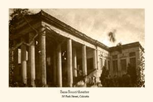 sansSouci-theatre