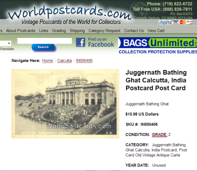 JuggernathBathingGhat_AntiquePostCard