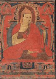 AtisaDipakar