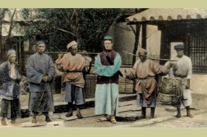 Fortune the China Tea Smuggler © 2019 Les Films de la Mémoire