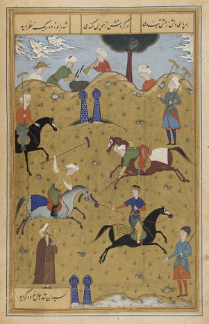 A polo game: the dervish and the shah on the polo field from a Guy u Chawgan by Arifi (d.1449). Courtesy: Smithsonian Nat.MuseumAsian Art